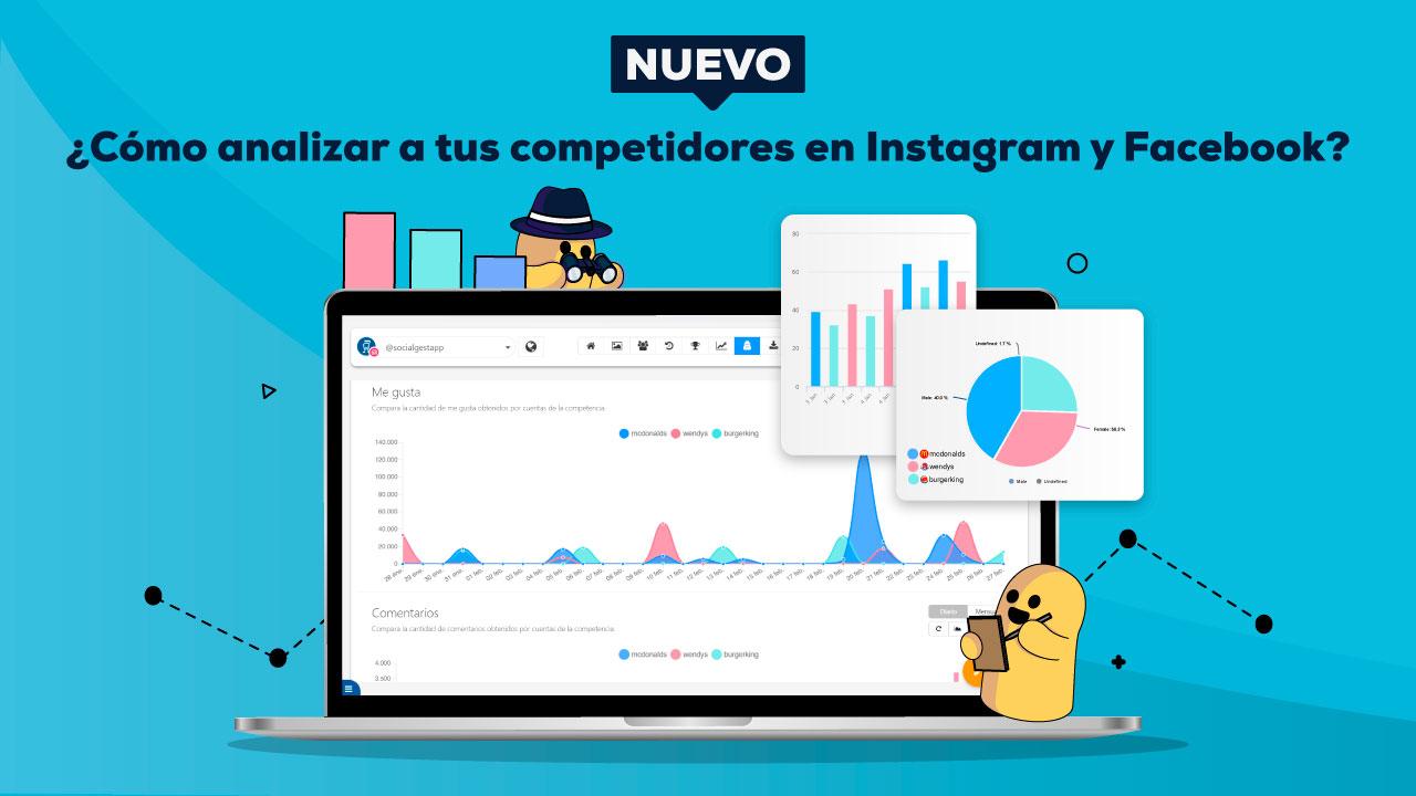 como-analizar-a-tus-competidores-en-instagram-y-facebook-blog
